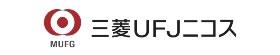 三菱UFJニコス