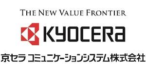 京セラコミュニケーションシステム